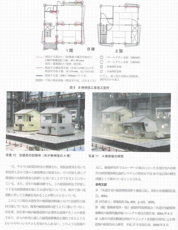建研p02.jpg