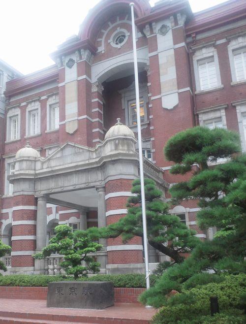 東京駅丸の内中央口.jpg